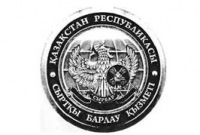Нурбол Назаров, 26 июля , Нижний Новгород, id141294838