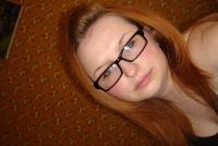 Елена Кондаурова, 11 мая 1992, Смоленск, id142499527