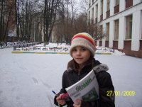 Лера Хменлицкая, 9 декабря 1988, Москва, id54261590