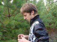 Максим Дмитриевич, 4 октября 1992, Саратов, id58424658