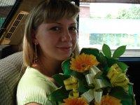 Мария Юферева, 16 мая , Армавир, id67557709