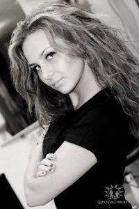 Екатерина Крутилина, 15 августа 1990, Москва, id86416031