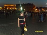 Наталья Казакова, 25 сентября , Днепропетровск, id102653395