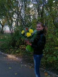 Мария Кузнецова, 8 октября 1997, Сафоново, id104958339