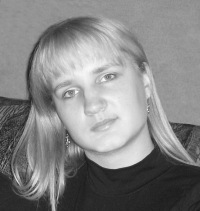 Иришка Гришина, Днепропетровск