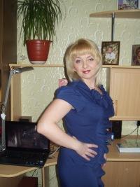 Лена Шаповалова, 21 февраля 1976, Тольятти, id151495522