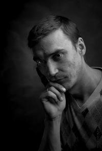 Иван Фадеев, 23 февраля , Екатеринбург, id160883836