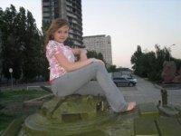Лена Зайка, 2 ноября 1994, Полтава, id46327119