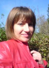 Настя Сорочан, 1 июля 1991, Одесса, id61218395