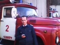 Edvard Saroyan, 7 ноября 1977, Староконстантинов, id92610019