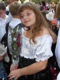 Маргаритка Левитская, 25 февраля , Харьков, id151570788
