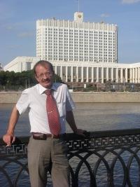 Александр Горбенко, 8 декабря 1992, Уфа, id28712576