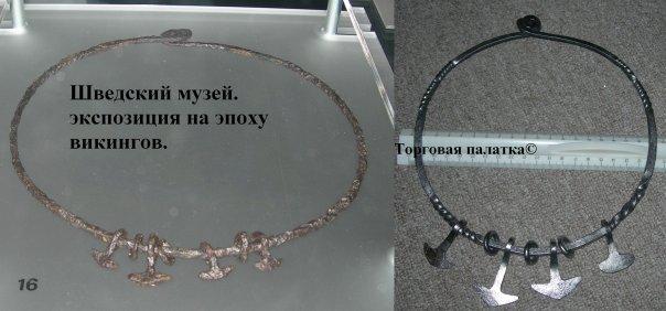 http://cs9689.vkontakte.ru/u5325250/52416125/x_e7795c0a.jpg