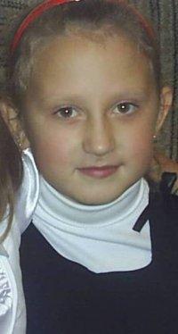 Полина Ильина, 24 декабря 1997, Ревда, id60262314