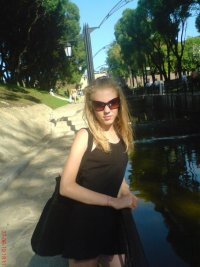 Татьяна Волокитина, 14 июня 1996, Пермь, id64105284