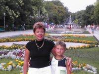 Елена Аметова (фаезова), 7 ноября , Подольск, id85388739