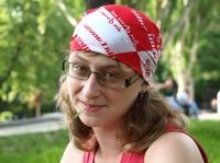 Тамара Сальникова