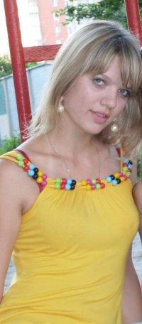Кристина Лисичка, 8 октября , Гомель, id40626536