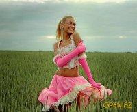 Диана Нармания, 16 мая 1995, Киев, id43673867