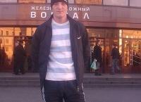 Дима Мялик, 17 марта , Пинск, id87198952