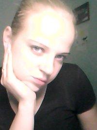 Alexandra Himiheva, 22 февраля 1993, Шемурша, id94541598