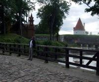 Сергей Лазовой, 9 апреля 1992, Уфа, id130385534