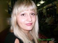 Анна Аффнасьева, id157267339
