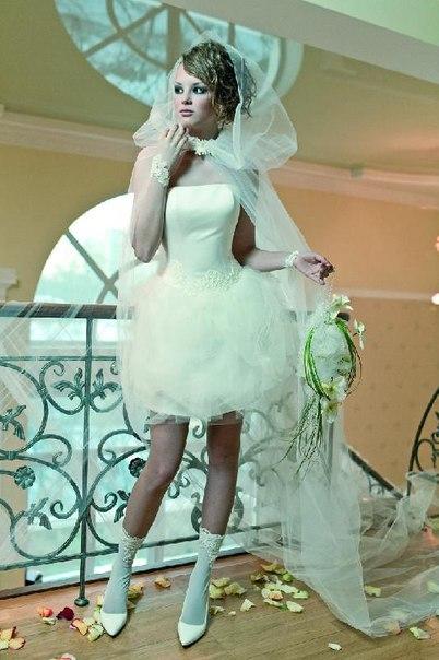 Короткое свадебное платье!
