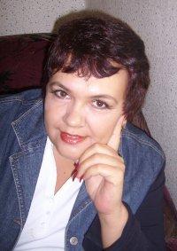 Евгения Близнец, 20 сентября 1964, Красноярск, id56561891