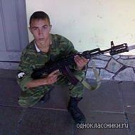 Димон Писарев, 23 ноября , Кемерово, id75688467