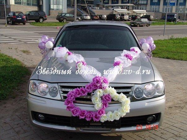 Украшения для свадебной машины, рассортированные 32