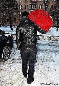 Денис Шестаков, 17 декабря , Ярославль, id106549220