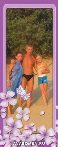 Женя Симеонова, 1 ноября 1999, Ярославль, id133582195