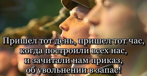 http://cs9691.vk.me/u16943266/-14/x_7265ecfc.jpg