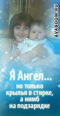 Марина Карнавская