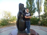 Дмитрий Кучеренко, 8 августа , Таганрог, id101033105