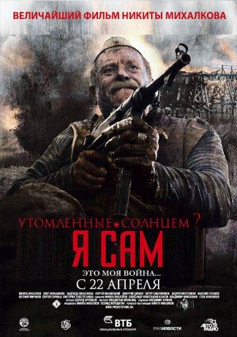 Постер фильма пионерки плод греха