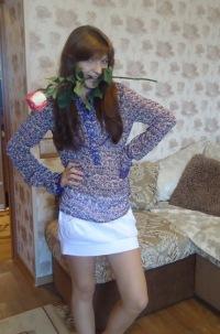 Елена Кузнецова, 1 декабря 1996, Хабаровск, id139669128
