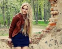 Валерия Николаева, 8 ноября 1992, Брянск, id145878820