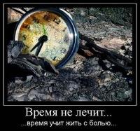 Денис Бондарев, Сарань
