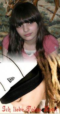 Anna Kherolyants, 17 ноября 1997, Москва, id17875600