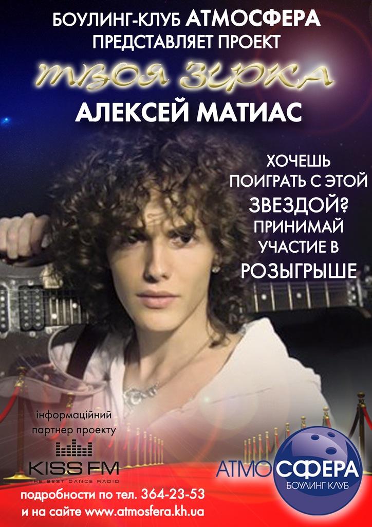 http://cs9692.vkontakte.ru/u27600407/-6/z_daea24bb.jpg