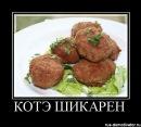 Фото Тимофея Барлекова №6