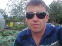 Андрей Большагин, 14 июня , Нижнекамск, id65980752