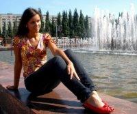 Адель Дубинина, 9 июня 1997, Москва, id83014425