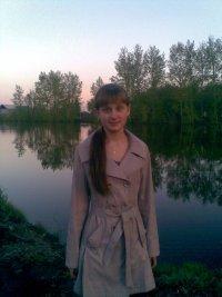 Анастасия Леонова, 20 февраля , Куйбышев, id88170021