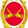 Институт филологии и МКК ВолГУ: абитуриенту