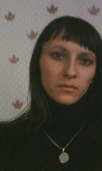 Катерина Баянова, 3 сентября 1988, Красноярск, id132666078
