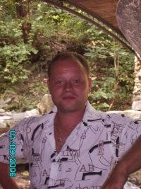Сергей Гилев, 28 ноября , Краснокамск, id155816655