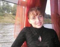 Екатерина Ивлева, 14 июля 1994, Красный Кут, id55378486